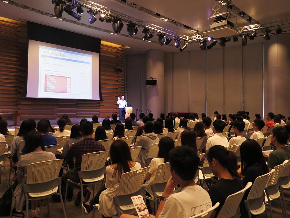 恒大專業會計學工商管理(榮譽)學士課程 培育才德兼備的會計專業人才