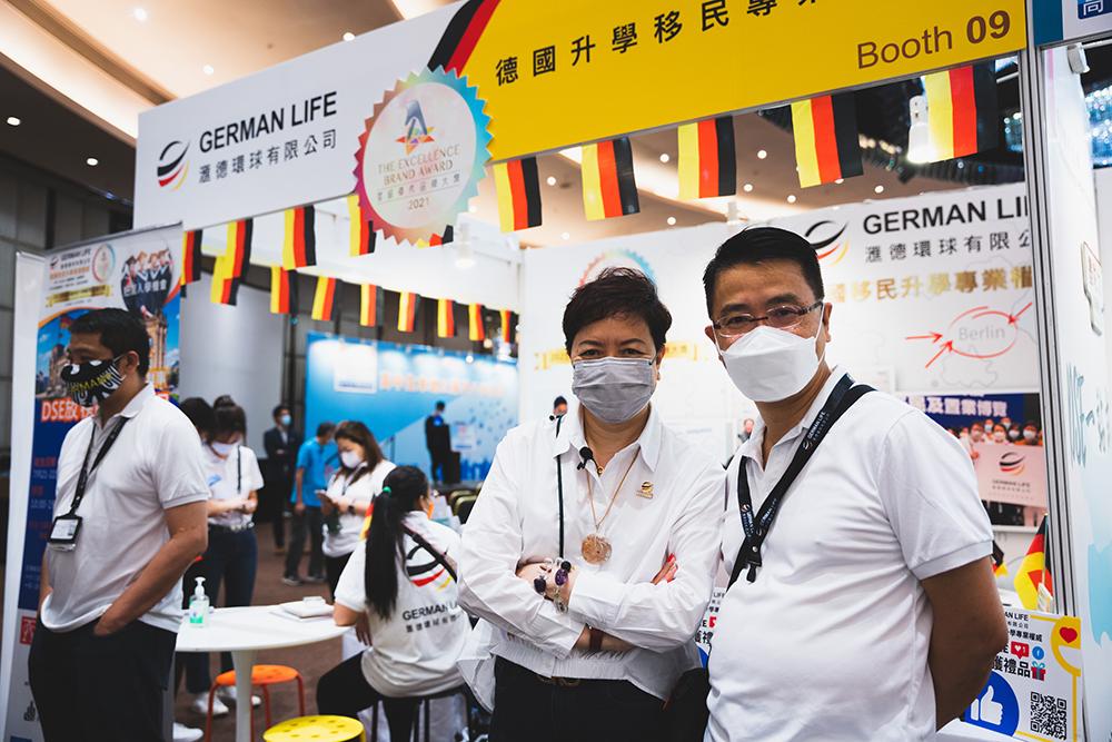德國留學優勢繁多 你還在等怎麽?