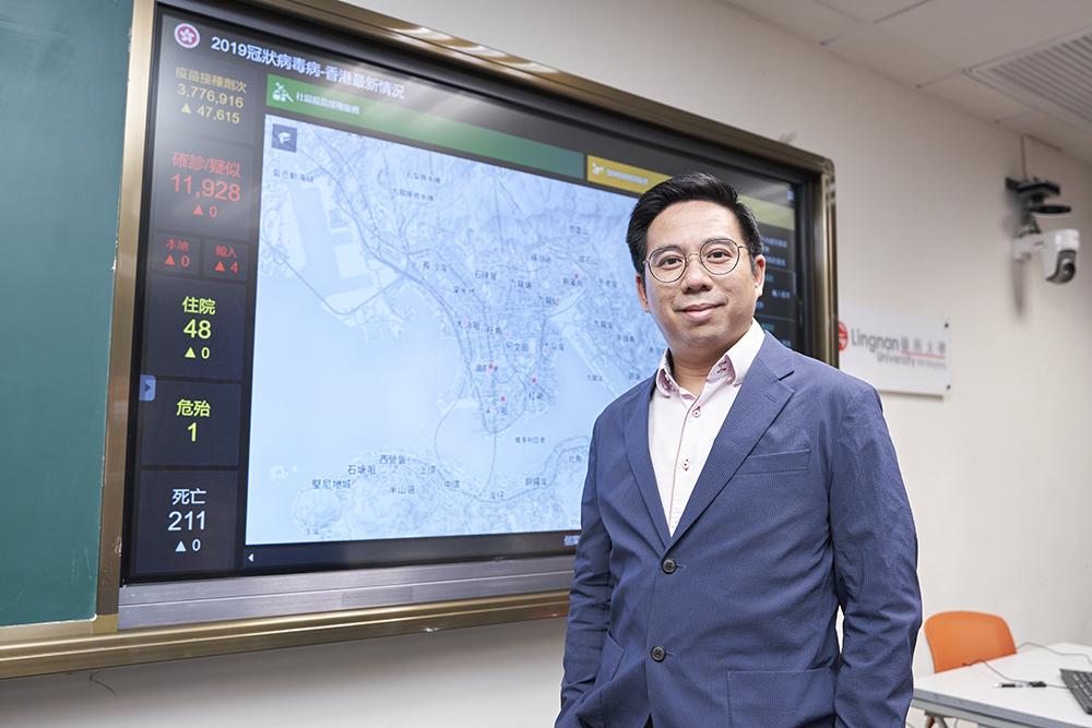 嶺大公共及智慧管理課程<br/>掌握科技與大數據應用 成就公共行政管理專才