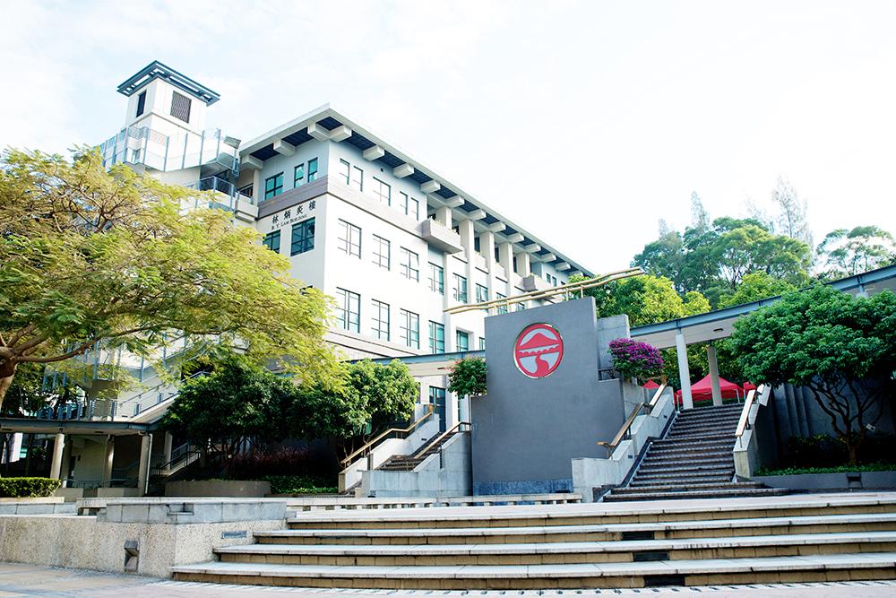 嶺大開辦新課程,培養公共行政管理專才。