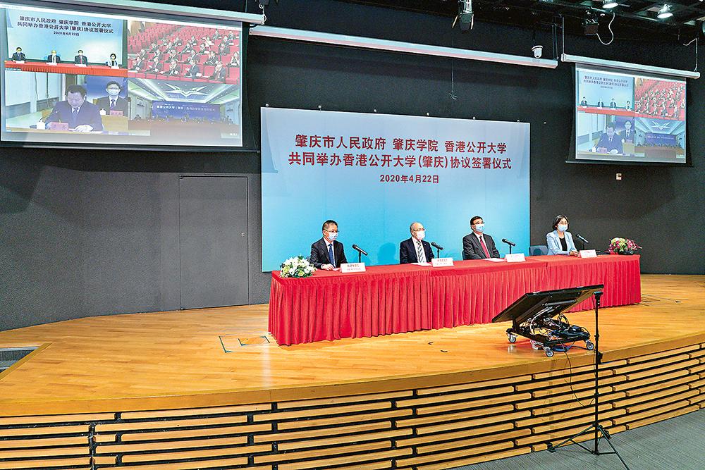 校方與肇慶市人民政府及肇慶學院簽署協議